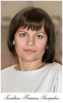 Галайдина Татьяна Валерьевна