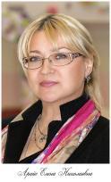 Арайс Елена Николаевна